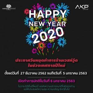 timeline_20191224_171941