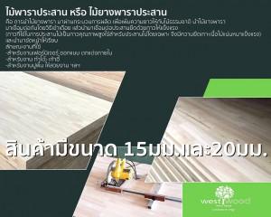 timeline_20200710_121648